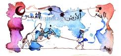 "BAJO LUNA ÁRABE postcard 21,2 x 10 cm ©annikagemlau2015 --- ""under arabic moon"", words in arabic: moon, earth, sun (from right to left)"
