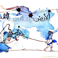 "BAJO LUNA ÁRABE postcard 21,2 x 10 cm ©annikagemlau2015 --- ""under arabic moon"", words in arabic: moon, earth, sun (from right to left)"