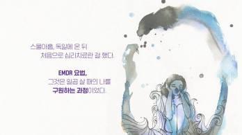 book publicity © Dongnyok
